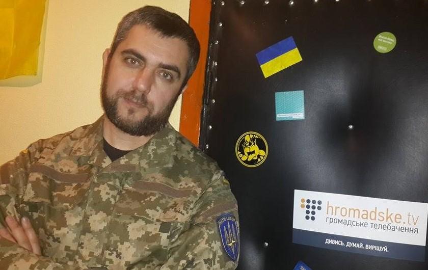 Hromadske tv: Головна сторінка