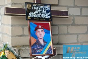 Погибшего мелитопольского бойца наградили посмертно
