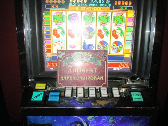 Игровые автоматы мелитополь казино клеопатра играть онлайнi