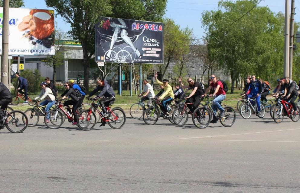 В Мелитополе прошел велопробег, посвященый Пасхе