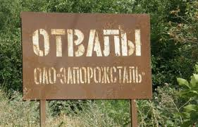 Криминальный авторитет из Днепра «крышевал» запорожские отвалы