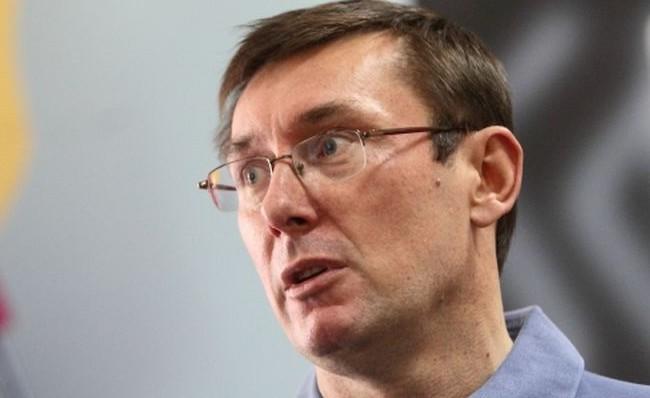 ВЗапорожскую область прибыл Генеральный обвинитель Украины