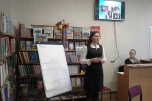 Мелитополь продолжает шагать по пути интеркультурности
