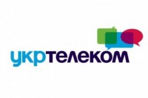 Потребитель выиграл суд у ПАО «Укртелеком»