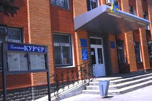 Мелитопольскому Управлению Пенсионного фонда подчинят подразделения соседних районов
