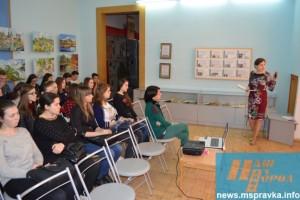 Молодежь анализировала творчество Ивана Франко
