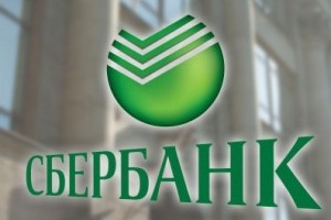Государство отказывается перечислять пособия в российские банки