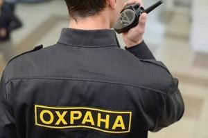 Государство «охраняет» два десятка домов в Запорожье