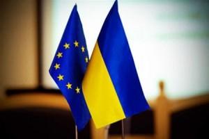 В Мелитополе поднимут флаг Европейского союза