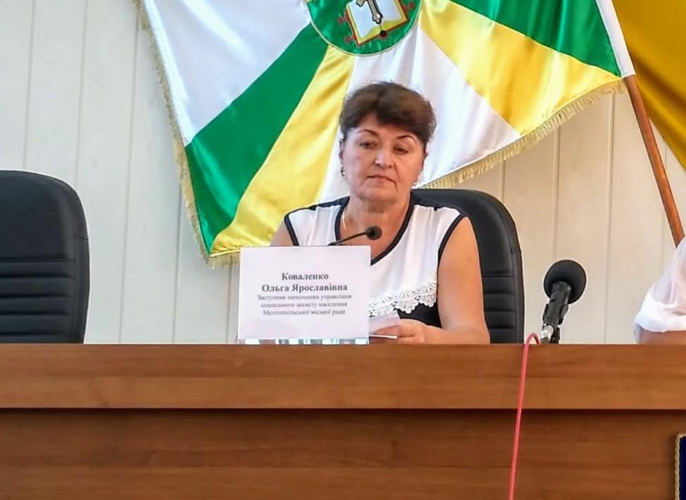 Две трети семей Мелитополя получают субсидии