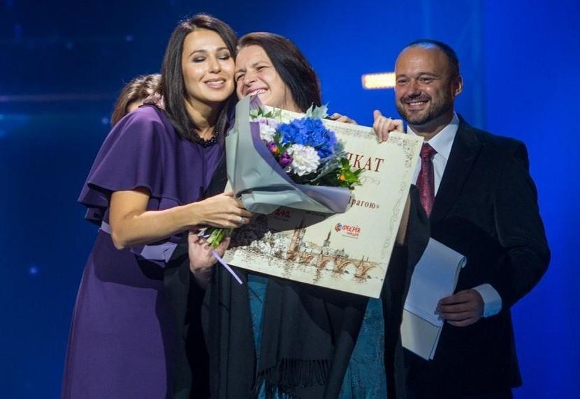 Учительница из Запорожья получила награду национального конкурса