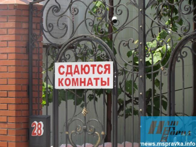 Booking массово блокирует отели в Кирилловке за завышение цен на жилье