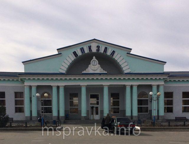 Что нового появится в расписании поездов по станции Мелитополь