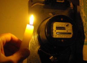Где сегодня в Мелитополе будут без электричества