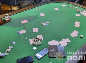 Житель Васильевки организовал подпольный покерный клуб