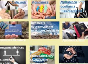 """""""Соцзащита"""" в Мелитополе будет работать без посетителей"""