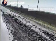 дорогу уничтожили