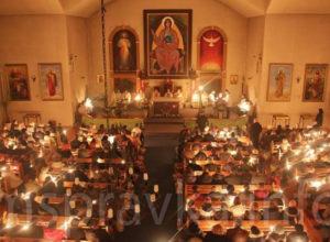 Санктуарий Бога Отца Милосердного (фото из архива)