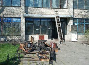 В Пришибе горел стратегический объект