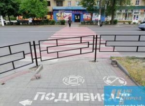 """""""Зебра"""" под забором или """"чудеса"""" благоустройства"""