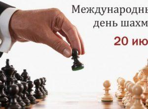 Мелитопольцев зовут на шахматный турнир с чемпионом Украины
