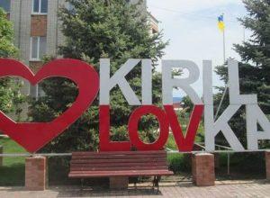 Запорожские курорты в топ-10 по Украине