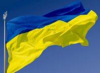 100-метровый флаг Украины, световое шоу - Запорожье готовится к праздникам