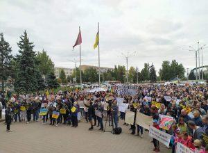 В Запорожье проходит экологический митинг