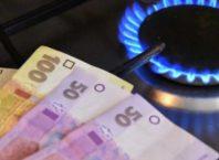 Цена газа в январе в Мелитополе снова вырастит