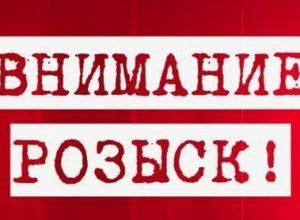 В Запорожской области разыскивают мужчину с потерей памяти (Фото)