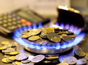 Нацкомиссия утвердила снижение тарифов на поставку газа