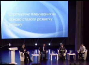 В Мелитополе проходит первый Азовский форум регионального развития
