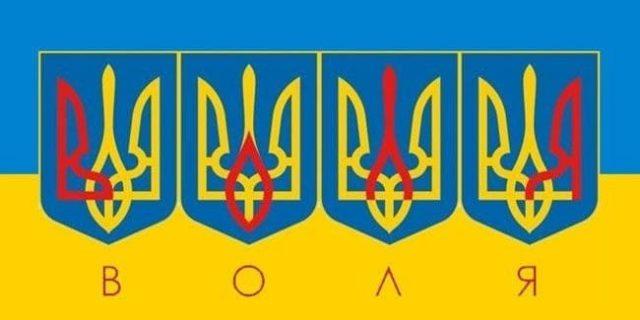 Сегодня в Украине празднуют День государственного герба.