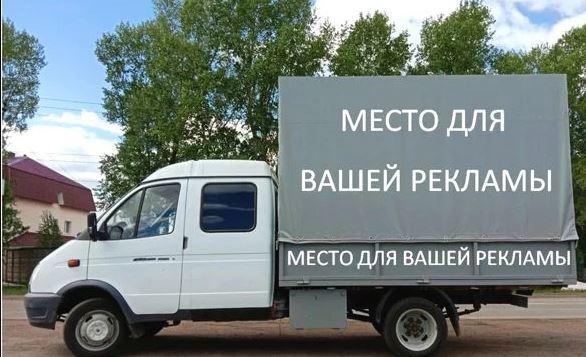 В Мелитополе эффективнее борются с рекламой на колесах, чем в Запорожье