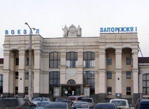 В Запорожском вокзале открылся пункт экспресс-тестирования на COVID-19